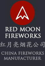 Red Moon Fireworks